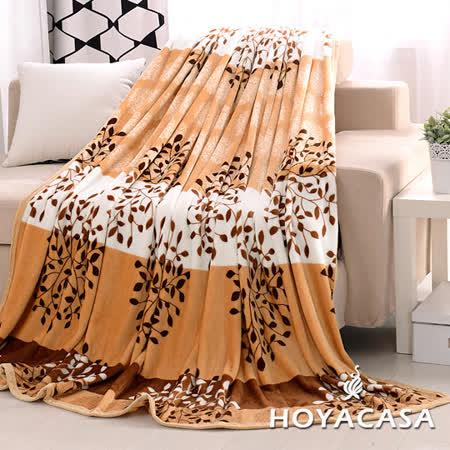 《HOYACASA秋葉蜜語》法蘭絨四季包邊毯