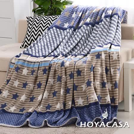 《HOYACASA星空之旅》法蘭絨四季包邊毯