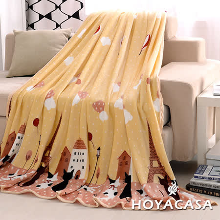 《HOYACASA甜蜜假期》法蘭絨四季包邊毯