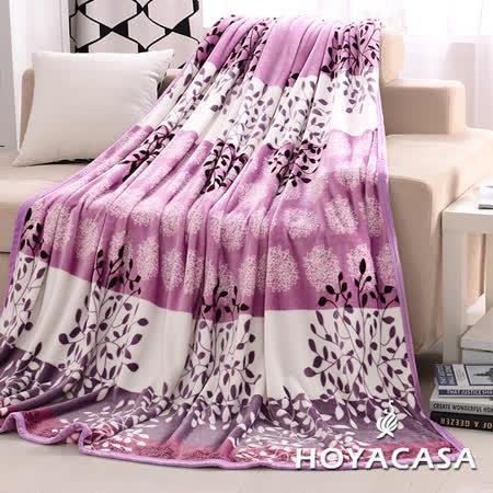 《HOYACASA魔法愛戀》法蘭絨四季包邊毯