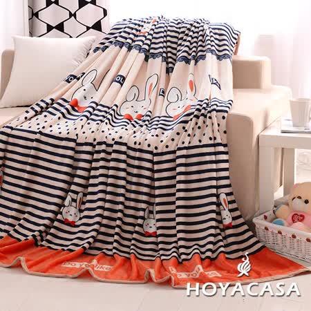 《HOYACASA波波小兔》法蘭絨四季包邊毯