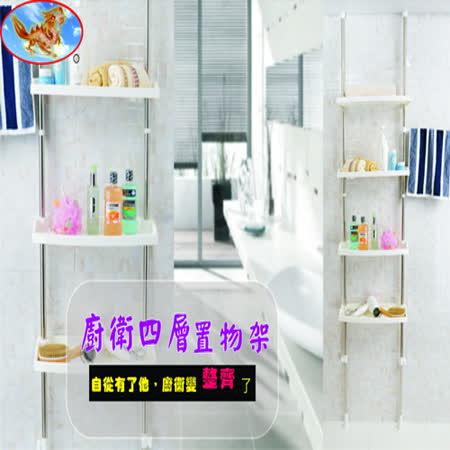 [龍芝族]頂天立地不銹鋼可伸縮式四層置物架浴室馬桶收納架