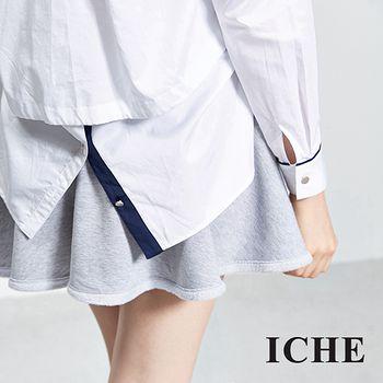 ICHE 衣哲 配色滾邊字母造型襯衫 兩色