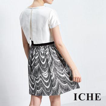 ICHE 衣哲 寶石提花假兩件禮服洋裝