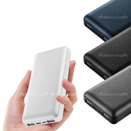 HOCAR  iPhone 7 Plus 5.5吋 i7  爵士皮革保護手機殼 背蓋(曜黑)