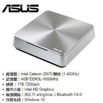 ASUS 華碩 VIVO PC VM42-2975ATA 雙核 Win10迷你電腦 .
