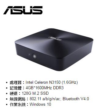 ASUS 華碩 VIVO Mini UN45-V-N315RTA 四核SSD Win10迷你電腦 .