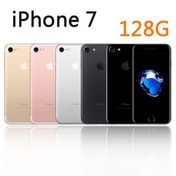 APPLE iPhone 7 4.7吋防水智慧機 曜石黑-送玻璃貼+透明空壓殼 (128GB )