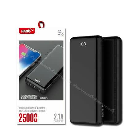 HOCAR  iPhone 7 Plus 5.5吋 i7  爵士皮革保護手機殼 背蓋(暗紅)