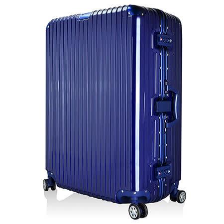 夜殺-28吋硬殼輕鋁框PC鏡面海關鎖飛機輪行李箱旅行箱(多色任選)