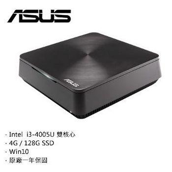 ASUS 華碩 VM62-4005XTA i3雙核SSD Win10 迷你電腦 .