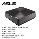 ASUS 華碩 VIVO VM60-17U57PA i3雙核Win7 Pro迷你電腦