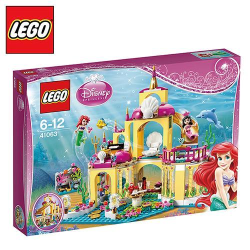 LEGO L41063小美人魚的海底宮殿