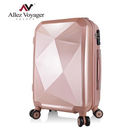 夜殺-【法國 奧莉薇閣】純鑽系列Diamond 20吋PC輕量飛機輪行李箱(三色任選)