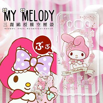 三麗鷗  My Melody 美樂蒂 Samsung Galaxy J5 ^(2016^)