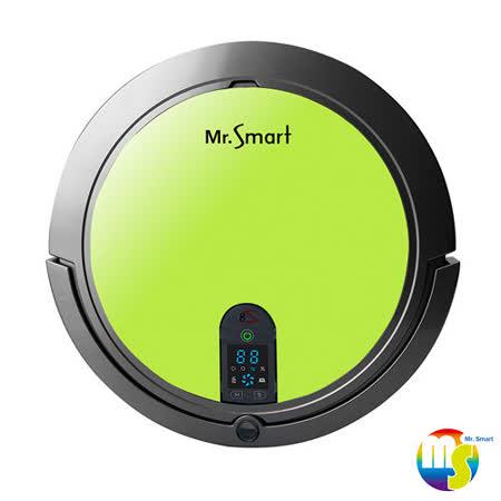 【Mr.Smart】8S 8倍高速氣旋移動吸塵掃地機器人- 亮寶石黃(送益菌潔居家清潔系列 居家清潔濃縮液(原味) 3入組 )