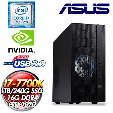 華碩Z170平台【聖火黎明】I7-6700K四核 240G SSD/GTX1070獨顯電競機