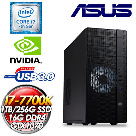 華碩H170平台【至尊無上】I7-6700K四核 Intel 535 SSD/GTX1070獨顯電競機