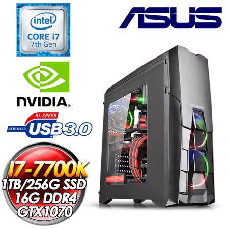 華碩Z270平台【星域狂瀾】I7-7700K四核 Intel 256G M.2 SSD/GTX1070獨顯電競機