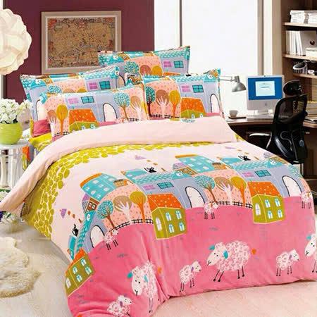 【情定巴黎】 熱銷大省方案 快樂之都 保暖聖品玫瑰絨毯包邊超值款(150cm x200cm)