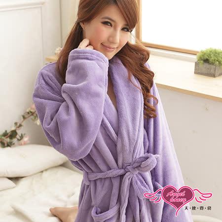【天使霓裳】睡袍 輕鬆自在 柔軟珊瑚絨綁帶睡袍(淺紫F)