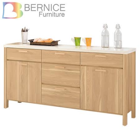 Bernice-波爾斯5.2尺石面收納餐櫃