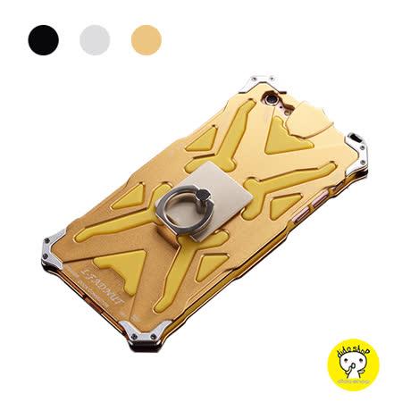【dido shop】iPhone 5/5S/SE 指環扣支架手機殼 金屬+矽膠套手機殼 防摔 防震 防刮 YD018