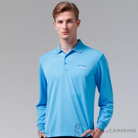 ROBERTA諾貝達 台灣製 吸汗速乾 時尚休閒長袖POLO棉衫 淺藍