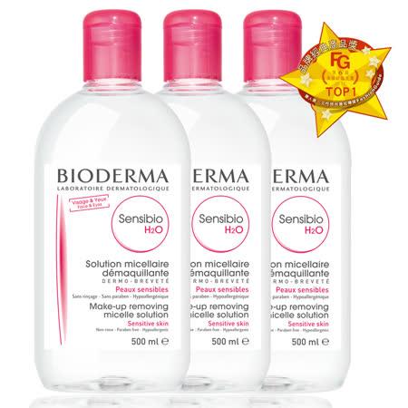 BIODERMA法國貝德瑪 舒妍 高效潔膚液(四效合一) 500 ml 買2送1