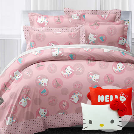 【獨家超值組】HELLO KITTY 漫遊香榭系列-雙人兩用被床包組+臉型雙面小枕