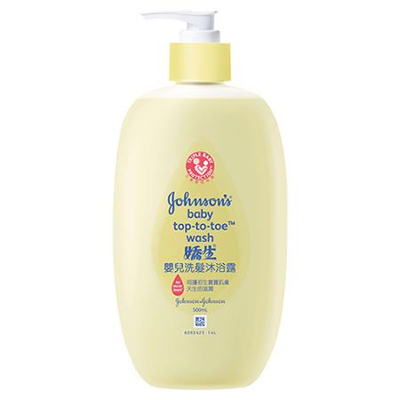 嬌生嬰兒 洗髮沐浴露 500ml