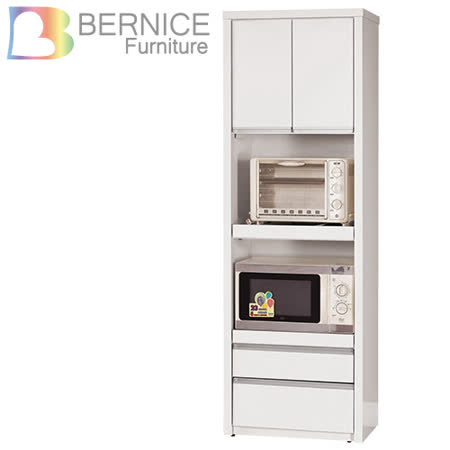 Bernice-卡娜2尺收納高餐櫃