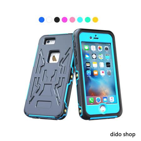 【dido shop】iPhone 6 / 6S 手機殼 全防水手機殼 防水殼 YD030