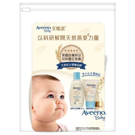 艾惟諾Aveeno 嬰兒燕麥體驗組