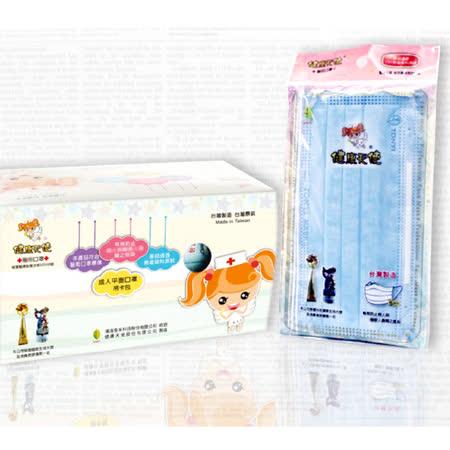 【健康天使】 不織布高機能三層成人醫用口罩50入(吊掛包裝)台灣製 **多種顏色可選