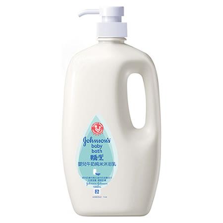 嬌生嬰兒 牛奶純米沐浴乳1000ml