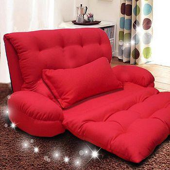 KOTAS 凱特扶手沙發床椅 單人 單人沙發床 沙發椅 (紅/咖/藍/紫)