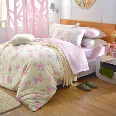 MONTAGUT-凱瑟琳的飄逸莊園-純棉-兩用被床包四件組(雙人)