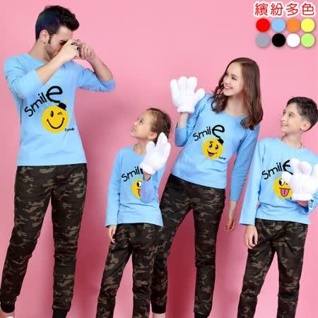 韓版WB-AH01《俏皮笑臉-天藍》長袖親子裝@三件組【預購款】