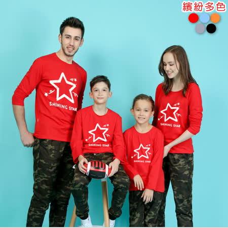 韓版WB-AH02《閃耀五角星-紅色》長袖親子裝@三件組【預購款】