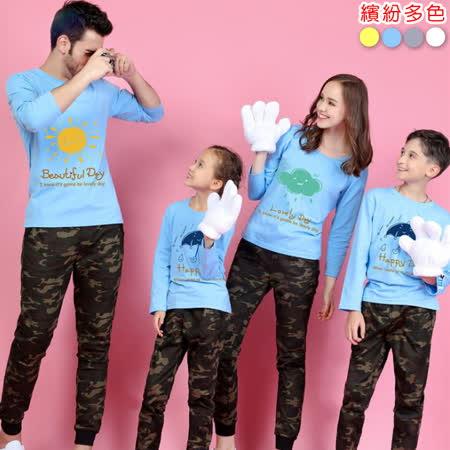 韓版WB-AH03《太陽vs雨傘-天藍》長袖親子裝@三件組【預購款】