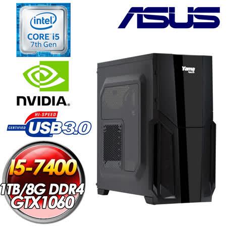 華碩Z170平台【重裝異界】I5-6400四核 GTX1060獨顯電競機