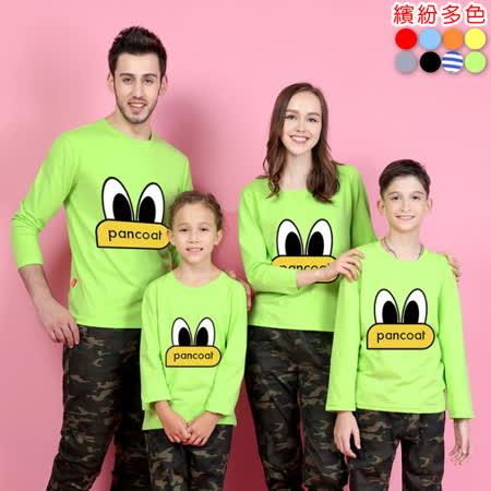 韓版WB-AH05《大眼睛-綠色》長袖親子裝@四件組【預購款】