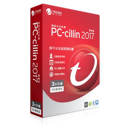 Trend Micro 趨勢科技 PC-cillin 2017雲端版 一年三台防護版