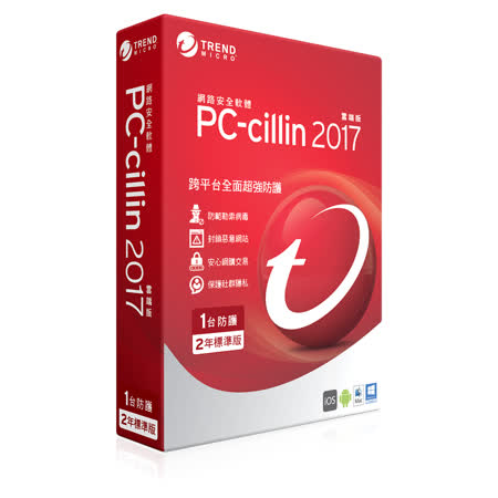 Trend Micro 趨勢科技 PC-cillin 2017 雲端版 二年一台防護版