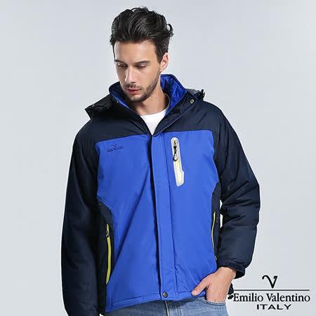 Emilio Valentino 范倫提諾鋪棉防風外套-寶藍
