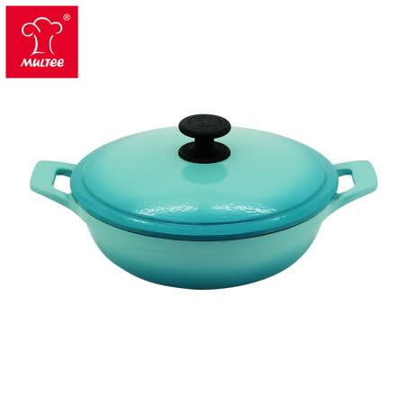 【MULTEE摩堤_鑄鐵鍋系列】24cm琺瑯鑄鐵媽媽鍋+玻璃蓋(TIFFANY藍)