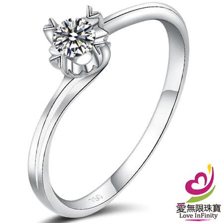 【愛無限珠寶金坊】摯愛 - 鑽石戒子-18K金