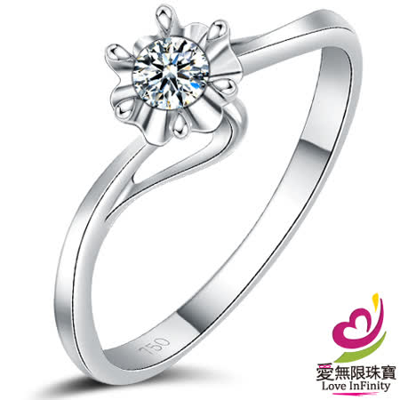 【愛無限珠寶金坊】眷戀 - 鑽石戒子-18K金