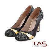 TAS 蕾絲拼接金屬風珍珠後跟高跟鞋-氣質黑